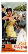 English Setter Art Canvas Print - Come September Movie Poster Bath Towel