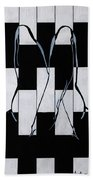 Enigmatic 2 Hand Towel