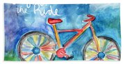 Enjoy The Ride- Colorful Bike Painting Bath Towel