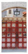 Entrance To Court Yard Hand Towel