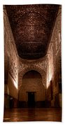 Entrance To The Ambassadors Hall In The Alhambra Bath Towel