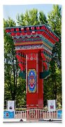 Entry Gate By Potala Palace In Lhasa-tibet Bath Towel