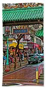 Entry Gate To Chinatown In San Francisco-california Bath Towel