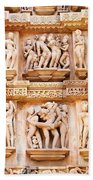 Erotic Human Sculptures Khajuraho India Bath Towel