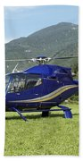 Eurocopter Ec130 Light Utility Bath Towel