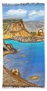 Exotic Beach Near Limassol Bath Towel