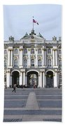 Facade Of A Museum, State Hermitage Bath Towel