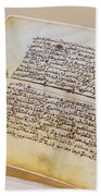 Facsimile Of A 13th Century Koran Bath Towel