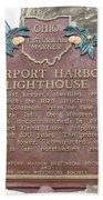 Fairport Harbor Lighthouse Bath Towel