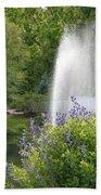 Fairy Tale Bath Towel