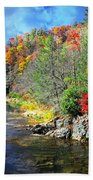Fall Along The Linville River Bath Towel