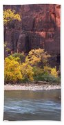 Fall Foliage Along The Virgin River Bath Towel