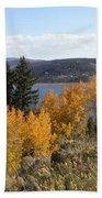 Fall On The Lake Bath Sheet