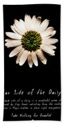 Far Side Of The Daisy Fractal Version Bath Towel