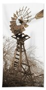 Farm Windmill In Sepia Bath Towel