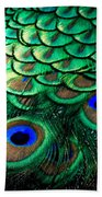 Feather Abstract Hand Towel