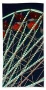 Ferris Wheel After Dark Bath Towel