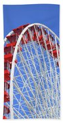 Ferris Wheel Bath Towel