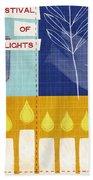 Festival Of Lights Bath Towel