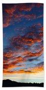 Fiery Skies Bath Towel