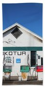 Filling Station, Mokotua, The Catlins Bath Towel