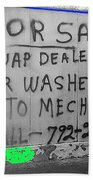 Film Homage Warren Beatty Dick Tracy 1990 Bystander  Rodeo Parade Tucson Arizona 1983-2010 Bath Towel