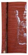 Film Noir Cyril Endfield Lloyd Bridges Try And Get Me 1950 Wall Picacho Arizona 2004 Bath Towel