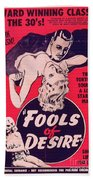 Film Poster Fools Of Desire 1930s Bath Towel