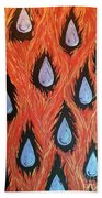 Fire And Rain Reversible Bath Towel