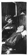 First Women Dentists Bath Towel