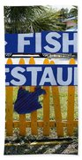 Fishery Bath Towel