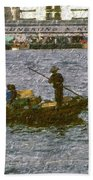 Fishing In Hong Kong Vintage  Bath Towel