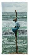 Fishing On A Pole Hand Towel