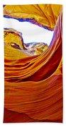 Flexibility Rock In Lower Antelope Canyon Near Page-arizona  Bath Towel