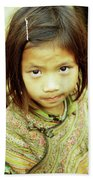 Flower Hmong Girl 02 Bath Towel