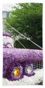 Flower Parade. 03 Blumencorso Holland 2011 Bath Towel