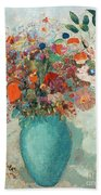 Flowers In A Turquoise Vase Bath Towel