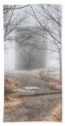 Foggy View Of The Summit Of Mount Battie Bath Towel