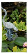 Fountain Among Lilies Bath Towel