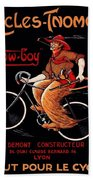 French Bicycles Bath Towel