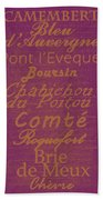 French Cheeses - 3 Bath Towel