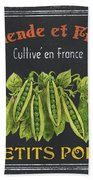 French Vegetables 2 Bath Towel