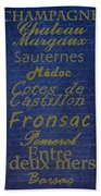 French Wines - 2 Champagne And Bordeaux Region Bath Towel