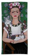 Frida Cat Lover  Bath Towel
