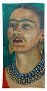 Frida Teal Hand Towel