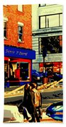 Friperie St.laurent Clothing Variety Dress Shop Downtown Corner Store City Scene Montreal Art Hand Towel