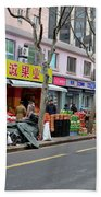 Fruit Shop And Street Scene Shanghai China Bath Towel