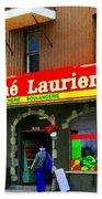 Fruiterie Marche Laurier Butcher Boulangerie De Pain Produits Quebec Market Scenes Carole Spandau  Bath Towel