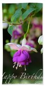 Fuchsia Birthday Card Bath Towel
