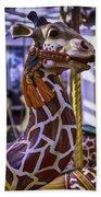 Fun Giraffe Carousel Ride Bath Towel